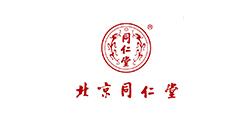 北京同仁堂研究院