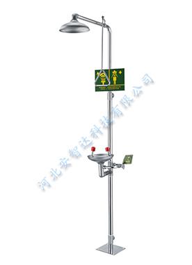 复合式洗眼器 AZD1101