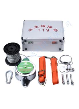 救生缓降器 AZD1003-1