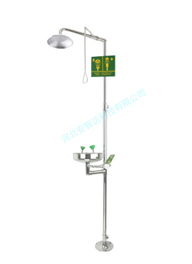 安智达复合式紧急冲淋洗眼器AZD1107L